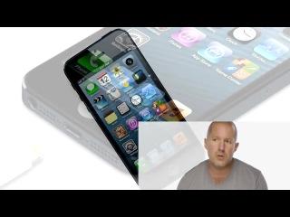 пародия на Обзор iPhone 5, iPod Touch 5 и iPod Nano